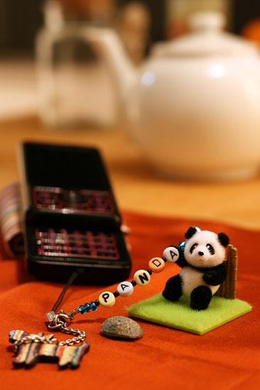pandalaces