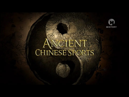 Спорт древнего Китая/Ancient Chinese Sports