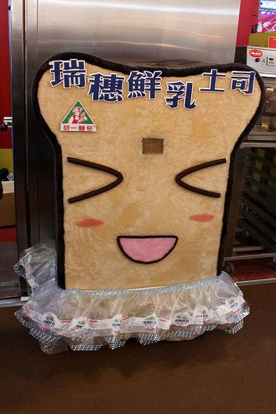 тайвань, выпечка, фестиваль