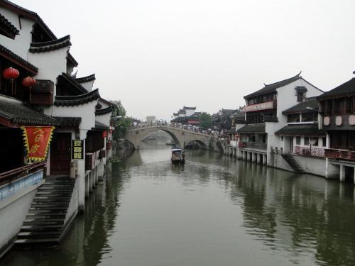 Qi bao, Шанхай