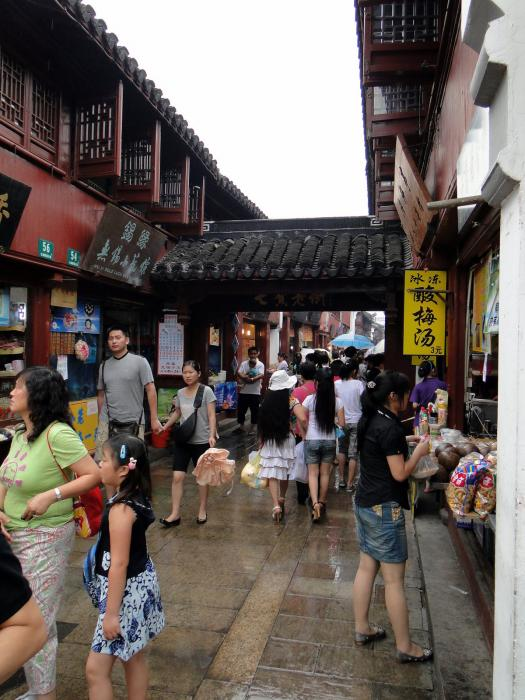 Шанхай, Qi bao, улочки