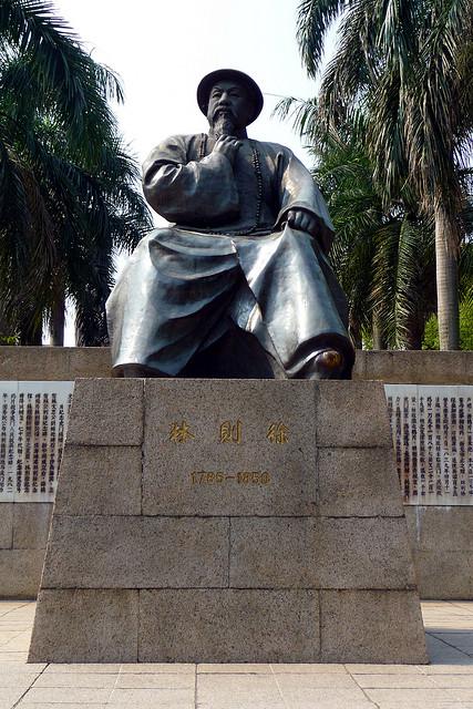 дунгуань, китай, линь цзэсюй, хумэнь, china, dongguan, li zexu, humen