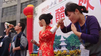 Китай, конкурс, уксус, Цзянсу