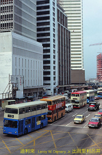 Connaught Road Central, гонконг, китай, 1983, hongkong, china