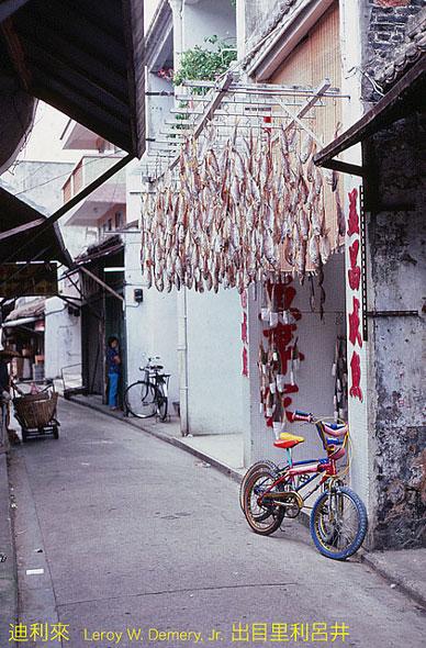 сушится рыба, гонконг, китай, 1983, hongkong, china