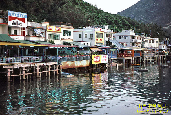 Lamma island, гонконг, китай, 1983, hongkong, china