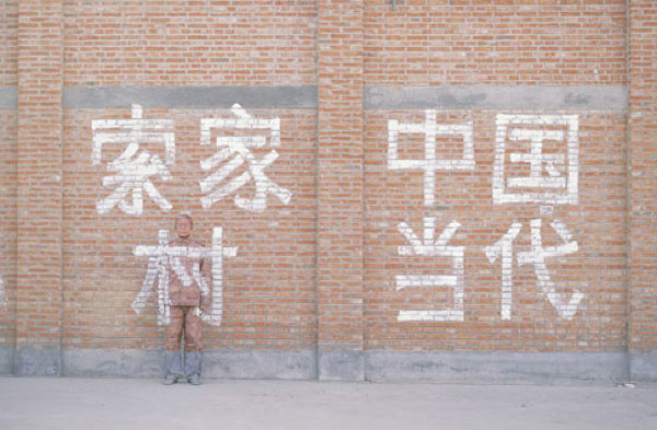Liu Bolin, лю болинь
