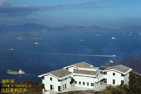 гонконг, китай, 1983, hongkong, china, Mount Davis Youth Hostel