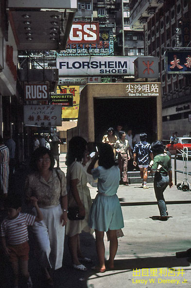 Nathan Road, гонконг, китай, 1983, hongkong, china