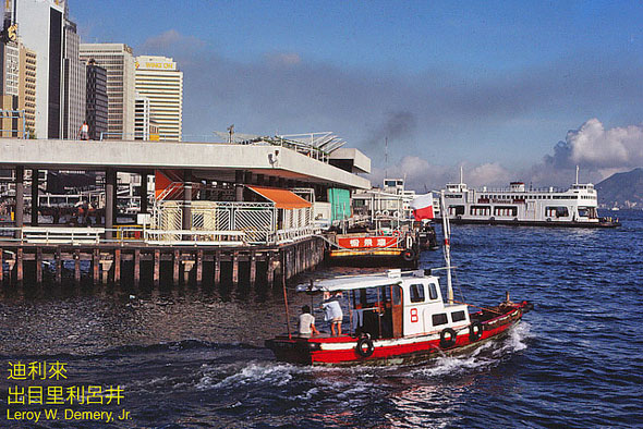 Vehicular ferry and Blake Pier, гонконг, китай, 1983, hongkong, china