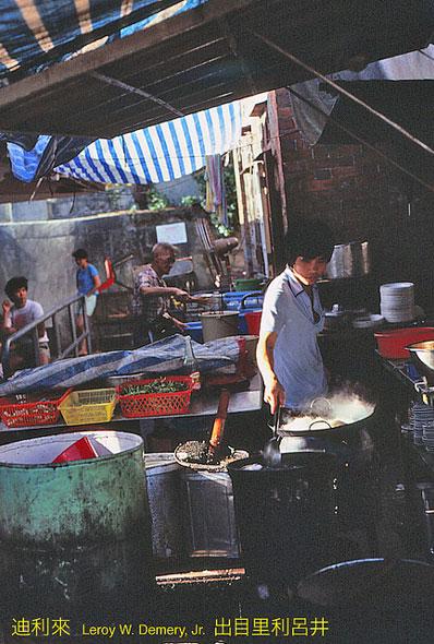 гонконг, китай, 1983, hongkong, china, еда