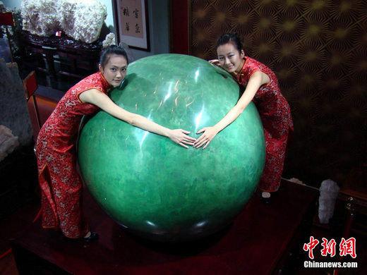 китайская жемчужина, жемчужина, pearl
