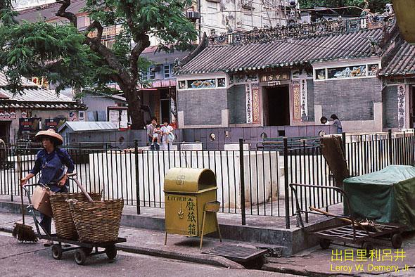 гонконг, китай, 1983, hongkong, china