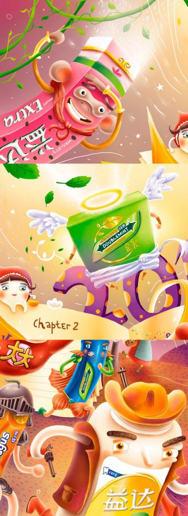 китайская реклама, wrigley, китайский календарь, креатив