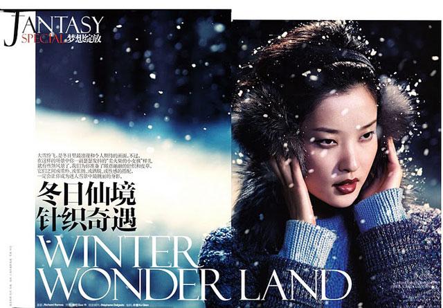 Du Juan - Vogue China December 2010 - 1
