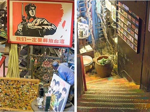 книжный магазин, китай, тайвань, тайбэй
