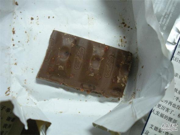 chinese chocolate