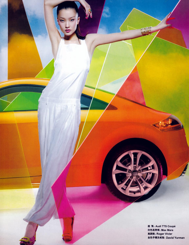 anJessicaStambyFengHaiColorCoded-VogueChinaFebruary20093