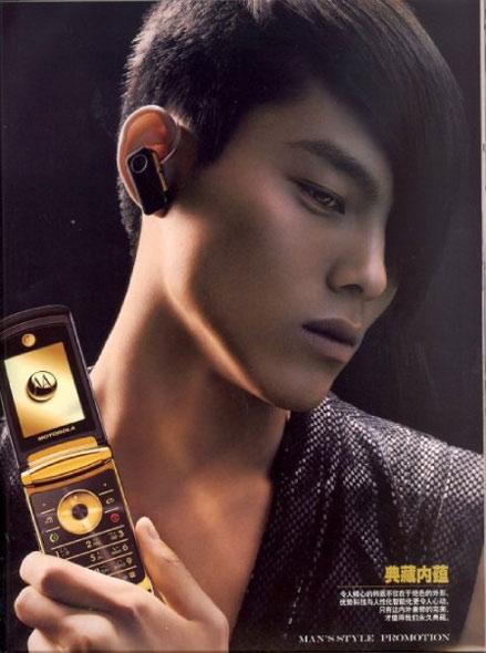 chinese male models, китайские модели