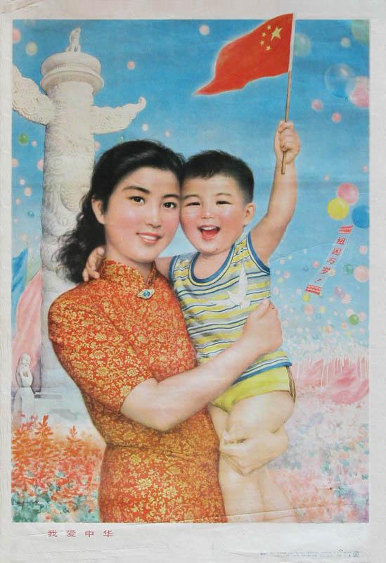 семейные отношения в китае