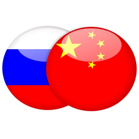 россия китай бизнес, российские предприниматели, россия китай сотрудничество
