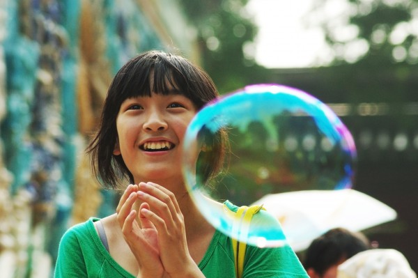 китаянка, радость, китай в лицах, китайская улыбка