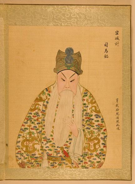 пекинская опера, костюмы пекинской оперы