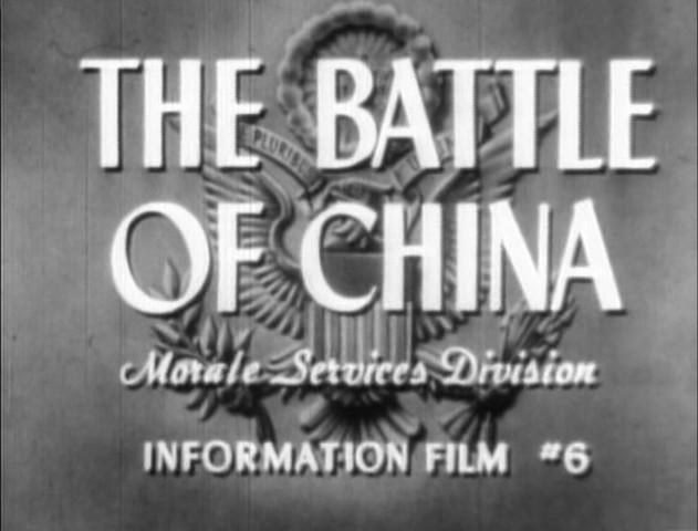 битва за китай, battle of china, documentary, документальный