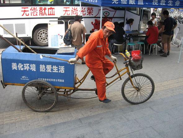 китай велосипеды, велосипеды в китае