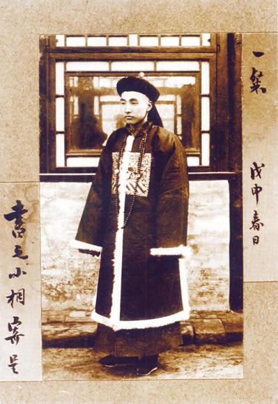 мандарин, китайский мандарин, китайский чиновник, чиновник династии цин