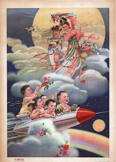 китайские плакаты, китайский плакат