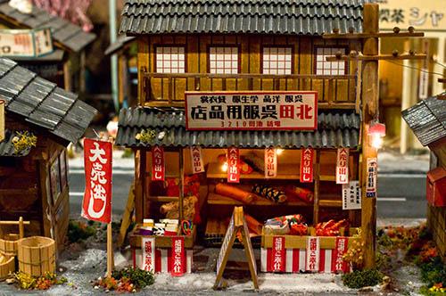 миниатюра, музей миниатюр, музей миниатюр тайвань, музей миниатюр тайбэй, miniature museum, miniature museum taiwan, miniature, miniature museum taipei, mmot
