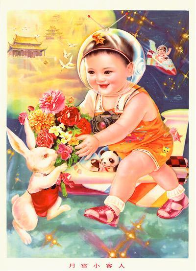 китайские плакаты, китайские плакат