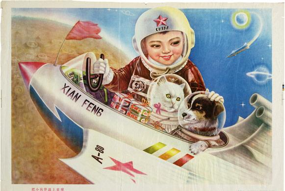 китайский плакат, китайские плакаты