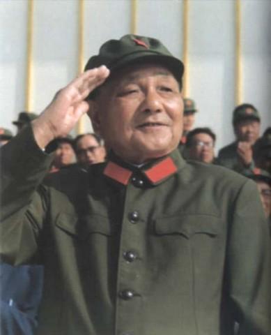 Дэн Сяопин