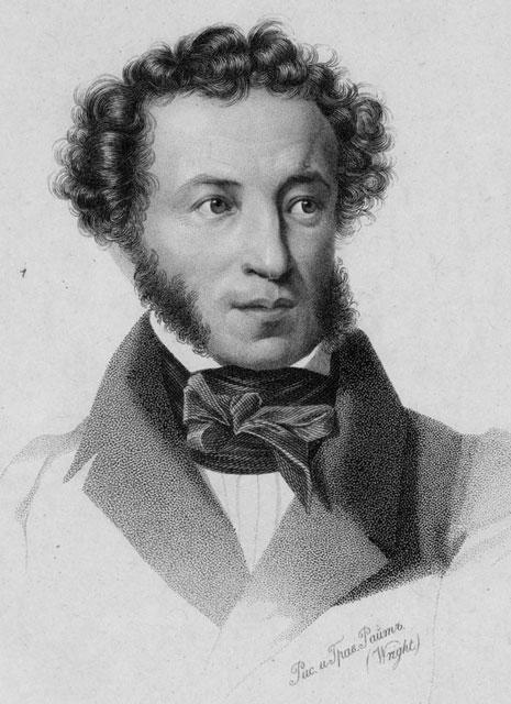 пушкин, пушкин китай, пушкин портрет