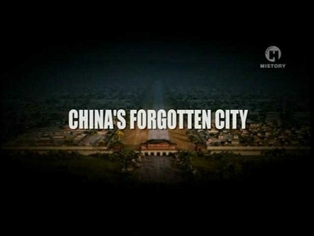 xian, сиань, china's forgotten city, забытый город китая, электрические тени мудрецов