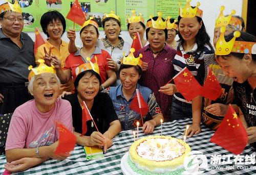 chinese birthday, китайский день рождения