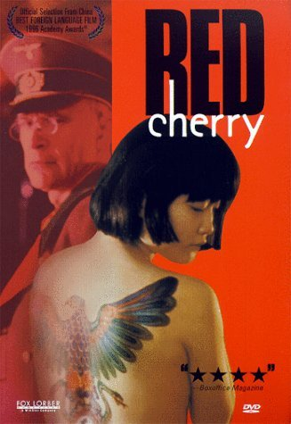 Red_Cherry_film
