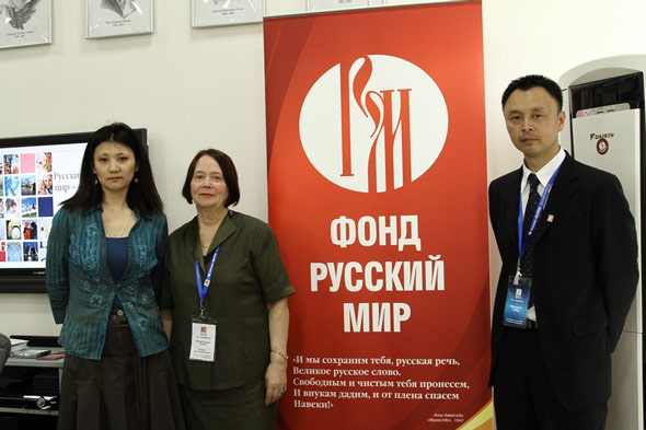 русский центр в шанхае, russian centre shanghai