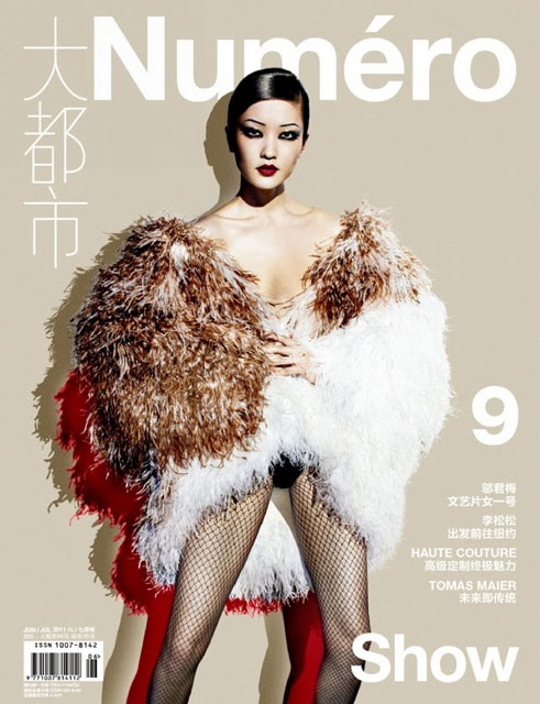 Du Juan - Numero China June July 2011