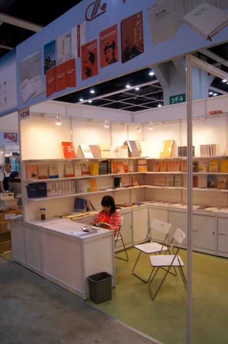 Hong Kong book fair, hong kong book fair 2011, book fair china, china book fair 2011, гонконгская книжная выставка 2011, гонконгская книжная выставка, книжная выставка китай