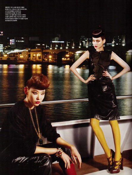 Han Jin & Lee Hye Jung - Vogue Korea August 2011 - 4