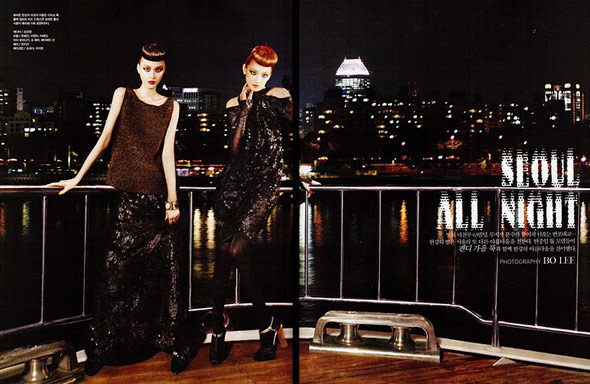 Lee Hye Jung & Ai Tominaga - Vogue Korea August 2011 - 1