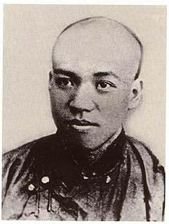 лян цичао, 梁啟超, 梁启超, Liáng Qǐchāo