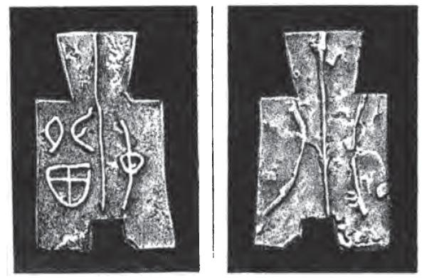 coins china, ancient coins chins, china dynasty money