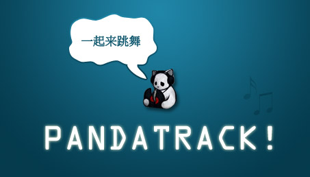 PandaTrack!