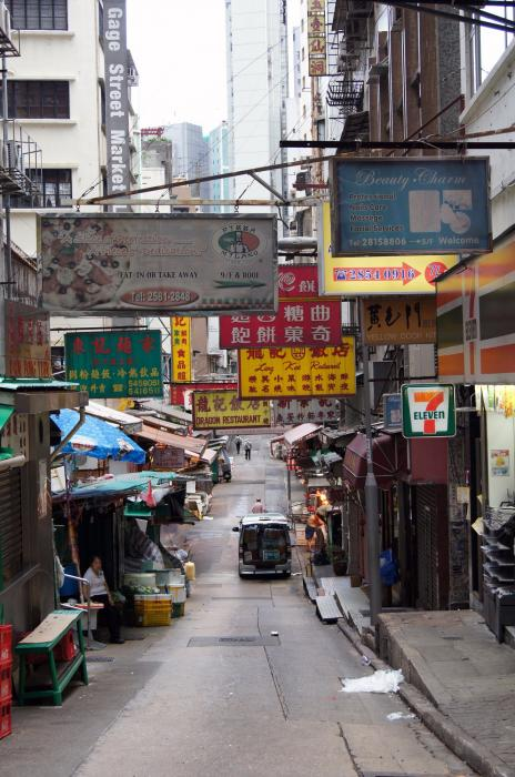 HK, hongkong, гонконг, улицы гонконга, HK streets