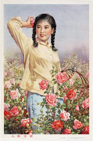 китайские плакаты, chinese posters, китай плакаты, china posters, китай плакаты 20 век, china posters 20 century