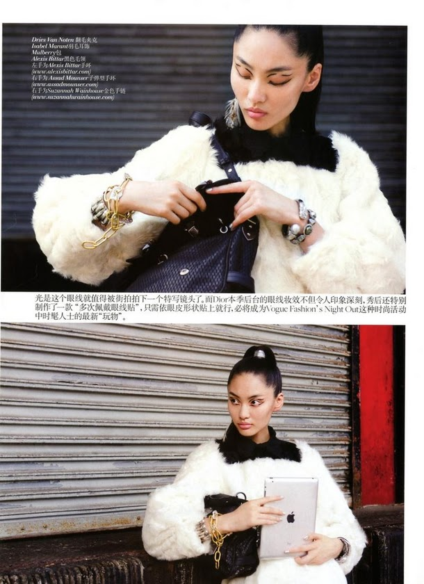 Bonnie_Chen_-_Vogue_China_October_2011_-_1